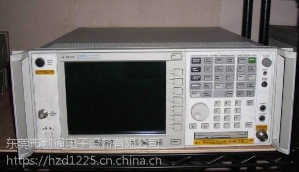 二手安捷伦(Agilent)E4440A 频谱分析仪