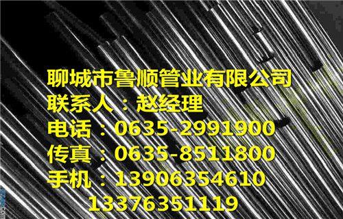 http://himg.china.cn/0/4_292_239154_500_320.jpg