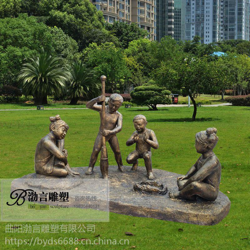 玻璃钢仿铜雕塑 人物雕塑 小孩写毛笔字雕塑 公园步行街景观