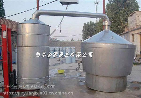 白酒蒸馏冷却酿酒容器 节能环保酿酒容器
