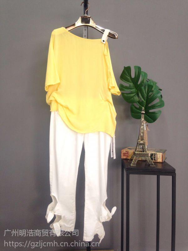 天津白茶品牌服饰折扣都是广州明浩货源