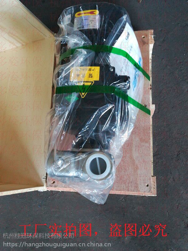 介休臭氧水制取设备厂家出售
