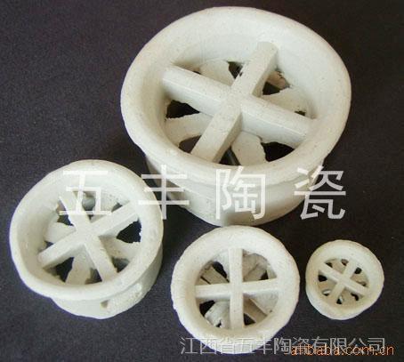 五丰陶瓷供应陶瓷阶梯环厂 五峰山