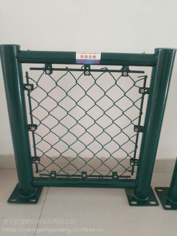 学校操场护栏网 篮球场围网栏 球场勾花护栏网