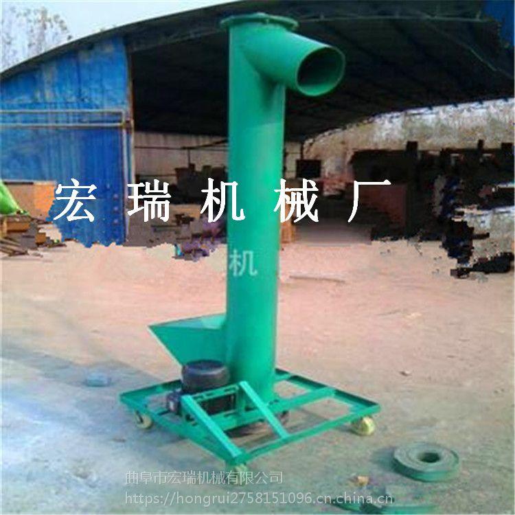 2016宏瑞专业定制加工绞龙式抽粪机 养殖设备吸粪机 提粪机可以调节高低