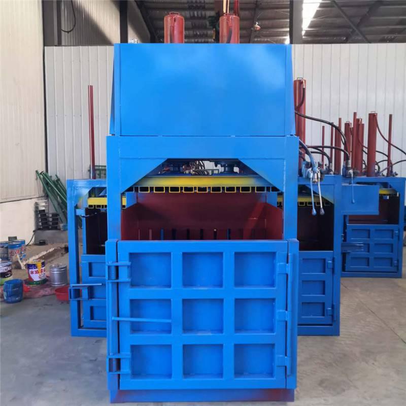 供应纺织品打包机厂家 普航废旧垃圾液压打包机 立式纤维面料压包机质量