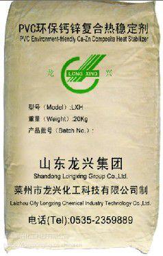 厂家直销环保钙锌稳定剂