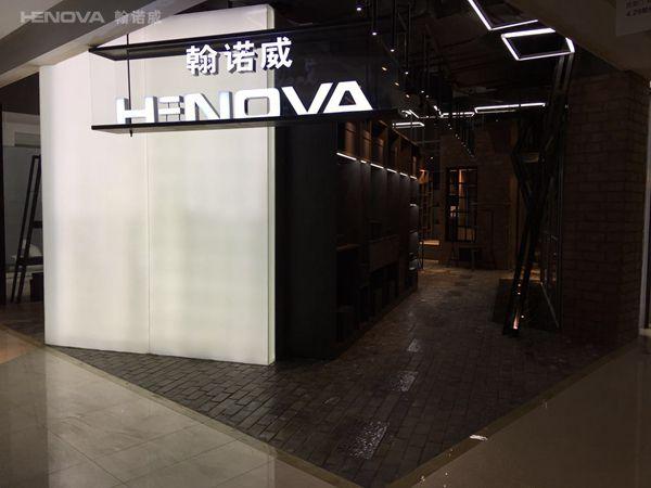 上海家具定制价格,上海家具定制厂家