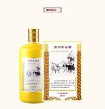 http://himg.china.cn/0/4_293_233786_212_220.jpg