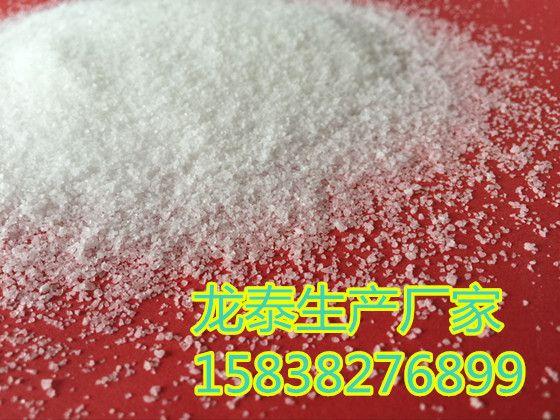 http://himg.china.cn/0/4_293_237534_560_420.jpg