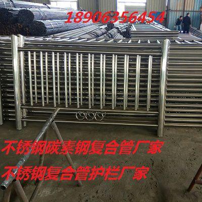 http://himg.china.cn/0/4_293_237770_400_399.jpg