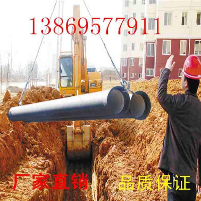 http://himg.china.cn/0/4_293_237804_780_780.jpg