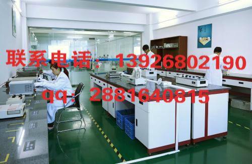 http://himg.china.cn/0/4_293_239496_500_325.jpg