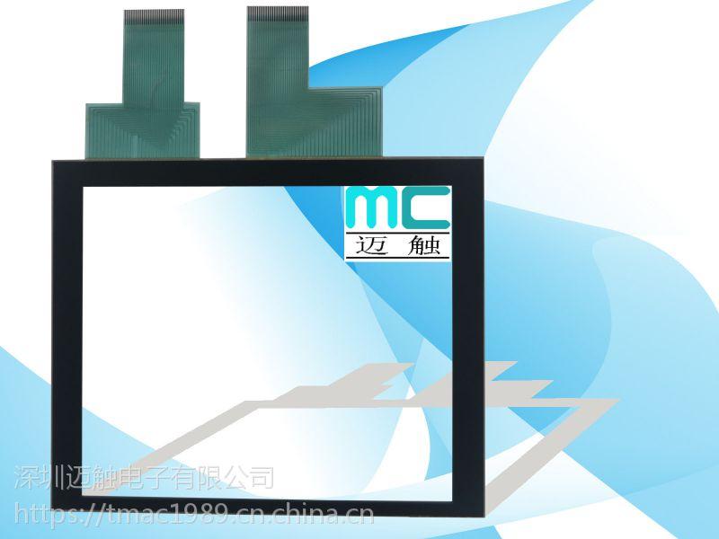 M-TouchA970GOT-TBD-B 三菱触摸屏触摸板配件