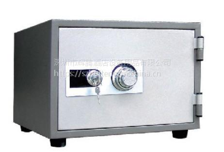 煊霆防火保险柜XT-68T 酒店办公室防火保险柜