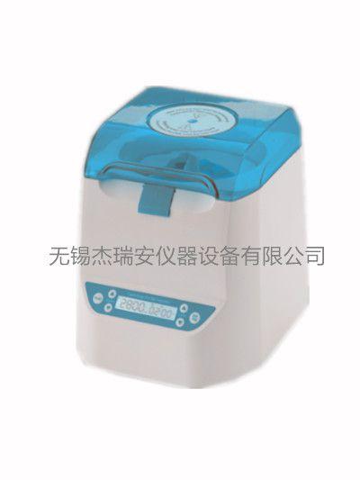 JRA-2800L型微孔板离心机杰瑞安促销
