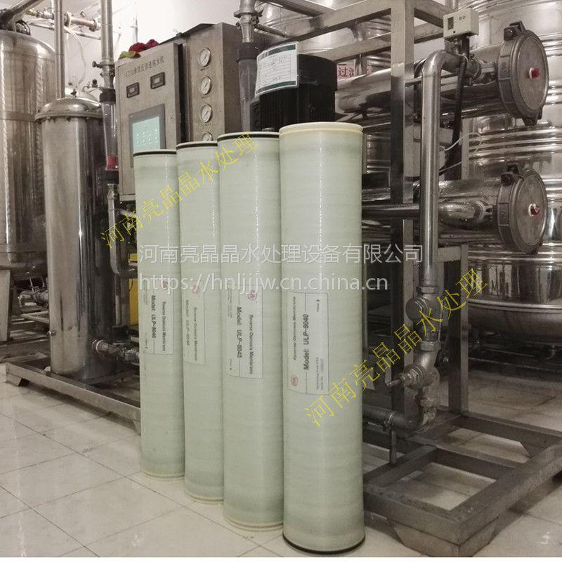 河南亮晶晶制药2吨二级纯水设备
