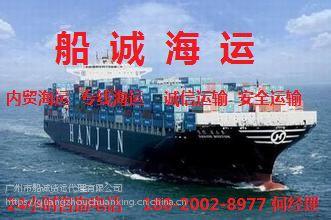中山到北京海运专线月饼盒运输要多少钱?