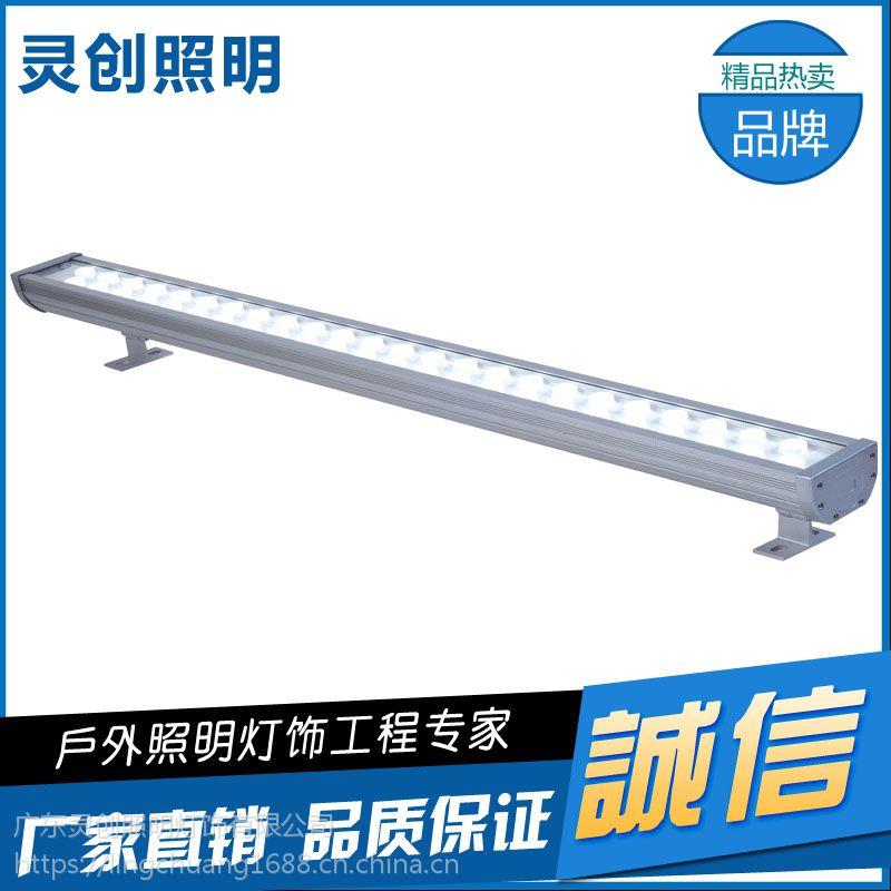 上海市LED户外照明洗墙灯 DMX512外控方案专业厂家 灵创照明