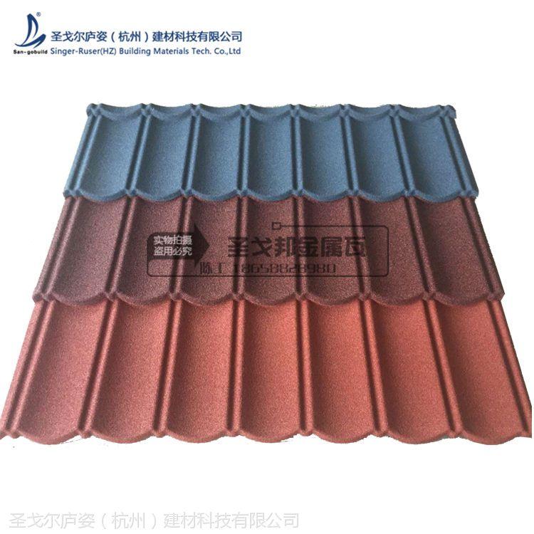 金属瓦屋顶 自贡 轻钢瓦片 屋面做法图集