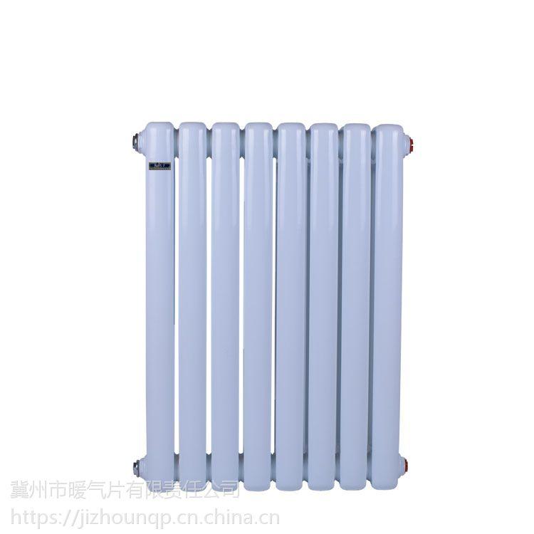 新型暖气片 钢制暖气片 钢3柱 工程定制 家居实用 春光品牌