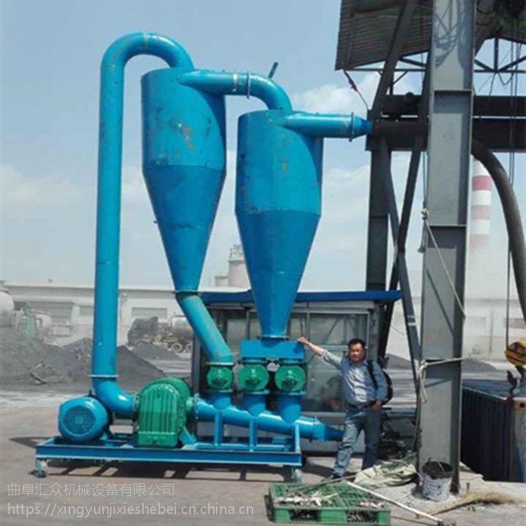 玉米吸粮机 不锈钢食品除尘吸料机 厂家定制 X2