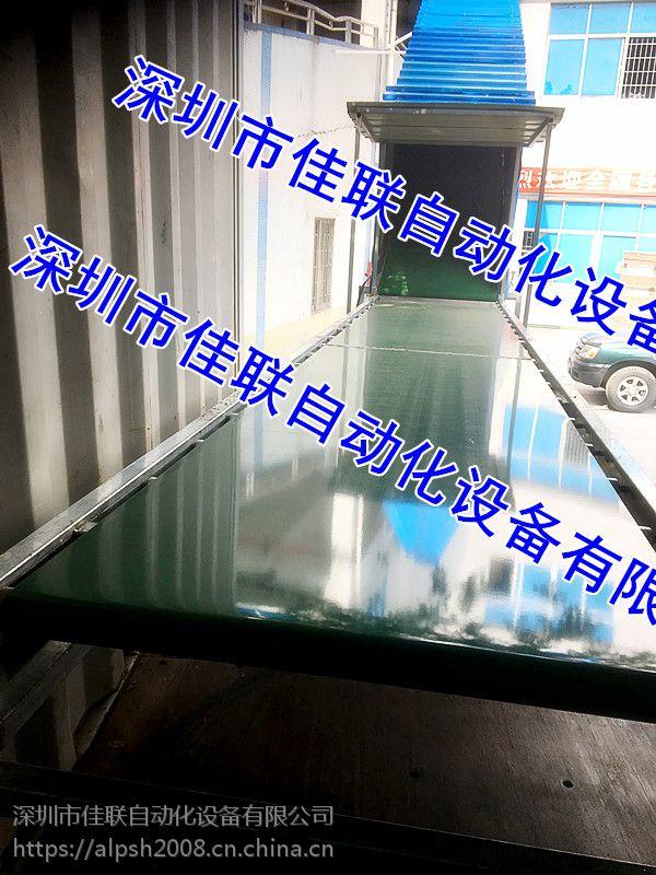 室外楼层装卸货爬坡输送机