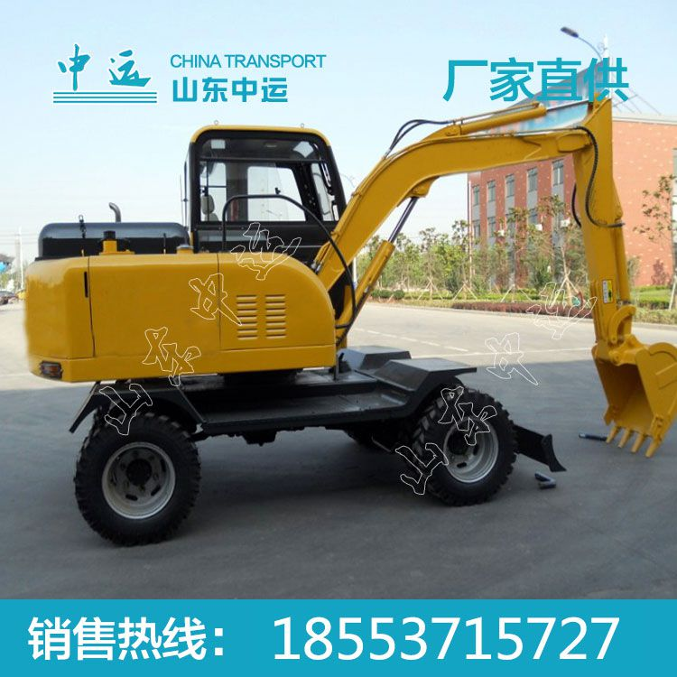 厂家直销全新轮式挖掘机85型号 小型挖掘机 工程挖掘机
