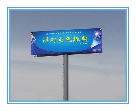 http://himg.china.cn/0/4_294_230952_454_371.jpg