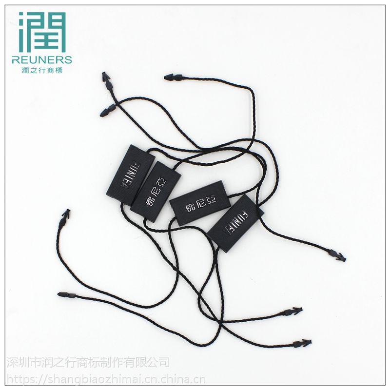 (润之行)深圳厂家直销 淘宝热卖 塑料吊粒吊绳 老厂