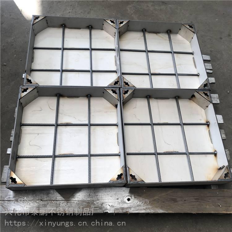 新云 工厂直销304不锈钢隐形井盖 窨井盖 园林景观盖板 按尺寸定做
