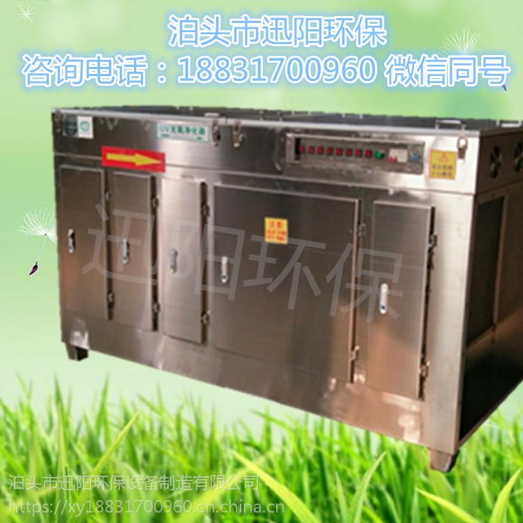 光氧催化废气净化器 催化箱 UV光解臭废气处理设备光解净化器环保