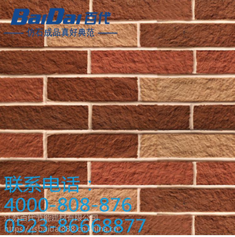 软瓷外墙四川软瓷软陶价格合理劈开砖