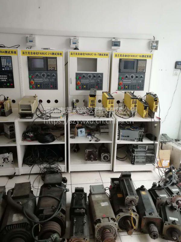 法道Fadal伺服驱动器维修plc维修控制触摸屏显示屏工控机维