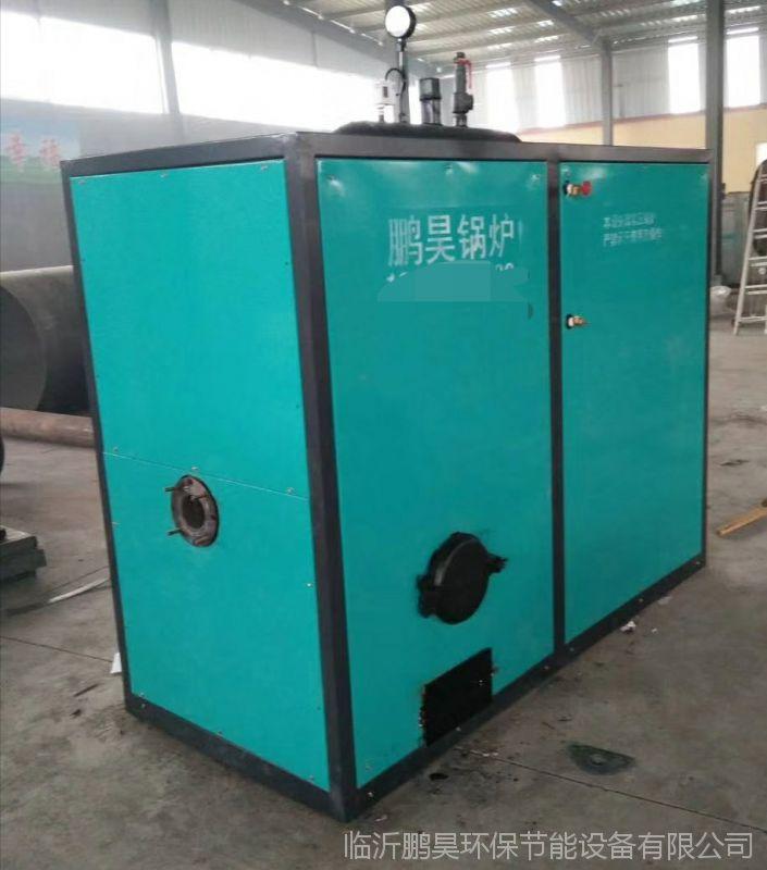 黑龙江省食用菌灭菌专用环保锅炉燃气/燃油/生物质锅炉