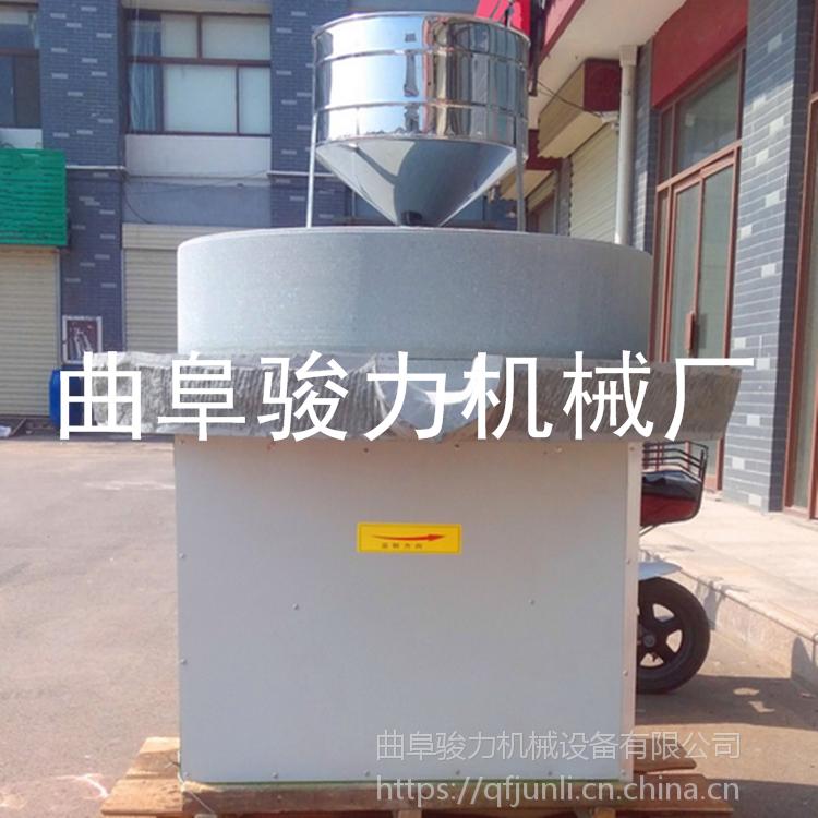 河北 电动小型石磨豆浆机 多功能花生酱石磨机 直销 芝麻香油磨 骏力