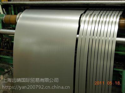 宝钢电工钢B35A300--B35A290型号齐全