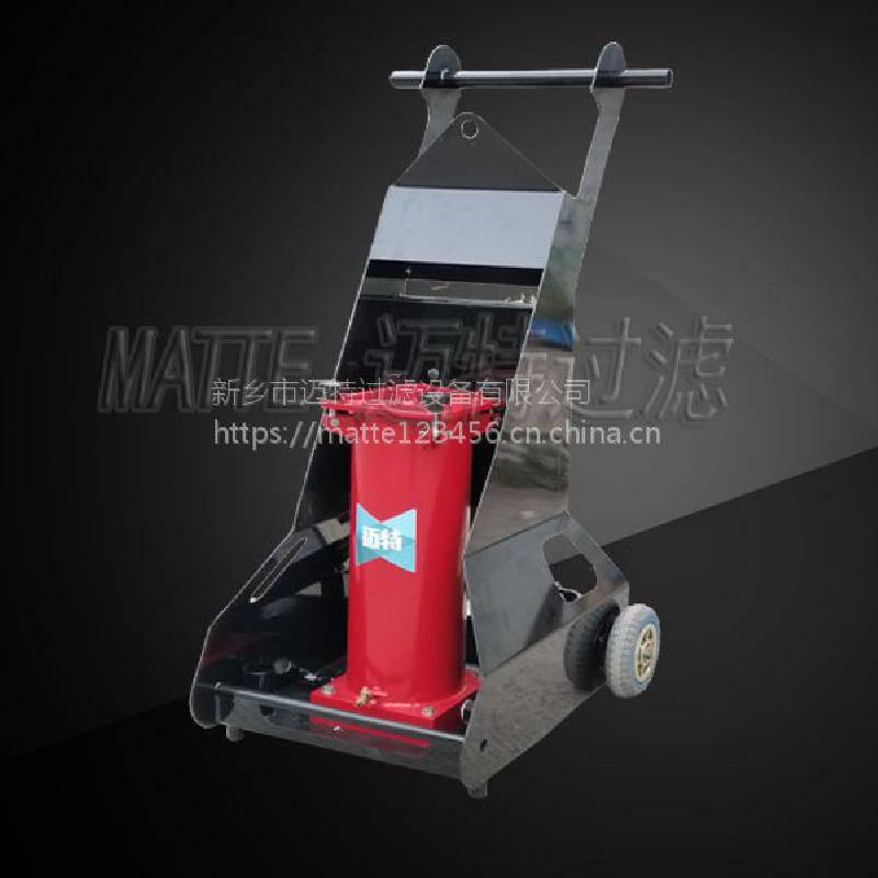 高精度除杂滤油机 双筒滤油机滤油机生产厂家
