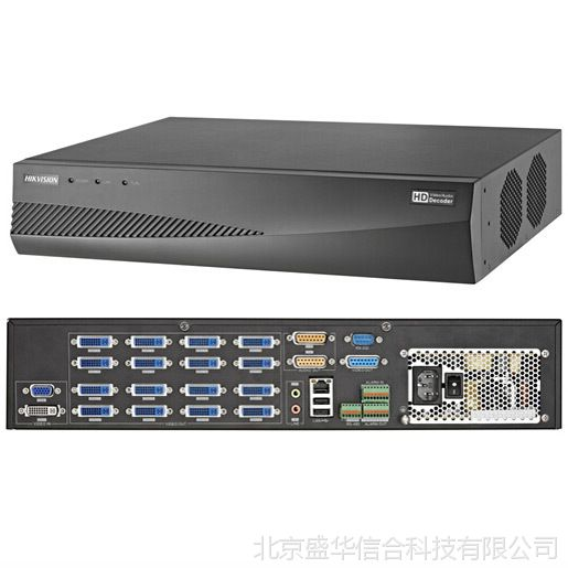 Hikvision/海康威视HDCVI硬盘录像机16路DH-HCVR1604HP-SF/-AF