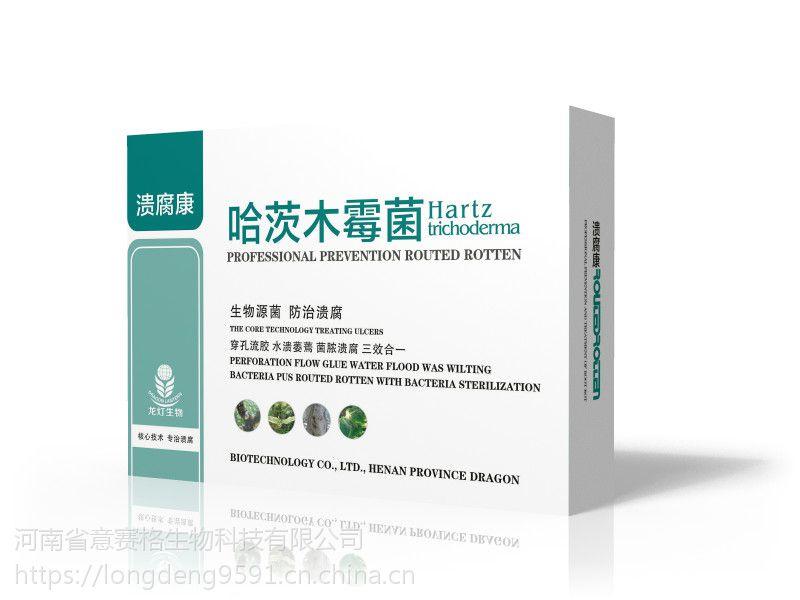 龙灯生物溃腐康三合一针对细菌性病害腐烂病、流胶病、番茄脐腐病、辣椒软腐病防控的特效药