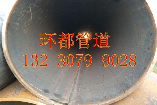http://himg.china.cn/0/4_294_237670_600_400.jpg