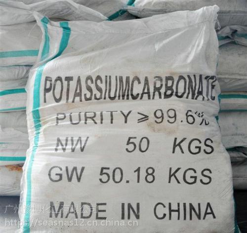 东莞石排氨基磺酸直销/石龙氨基磺酸价格/石碣氨基磺酸厂家
