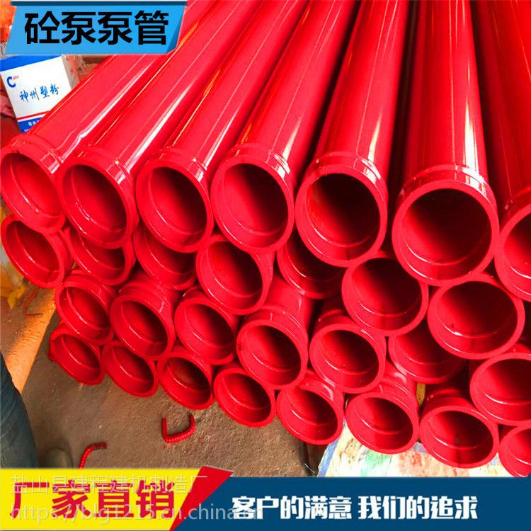 混凝土输送耐磨6万方泵管 3米无缝直缝无缝高压泵管子 弯管