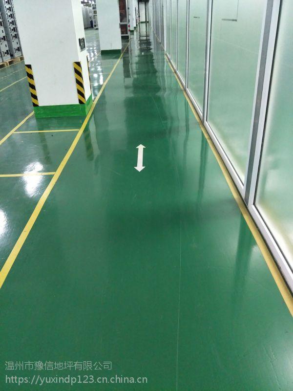温州地坪漆施工工艺 豫信地坪主营产品地面工程 质量优 价格双方协商