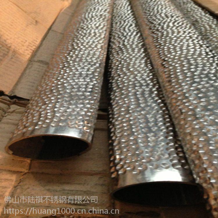 201/304/316不锈钢异型管 三角管 扁管抛光 定制切割尺寸-价格