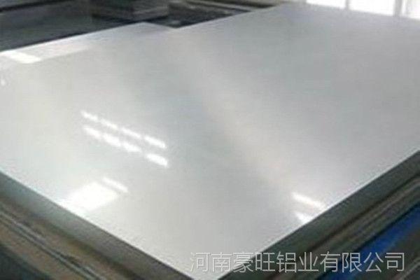 大型1060铝板厂家直销供应