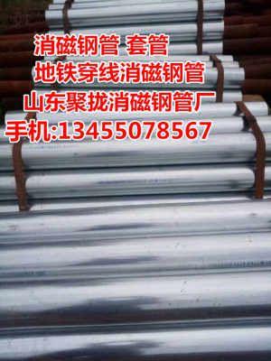 http://himg.china.cn/0/4_295_234982_300_400.jpg