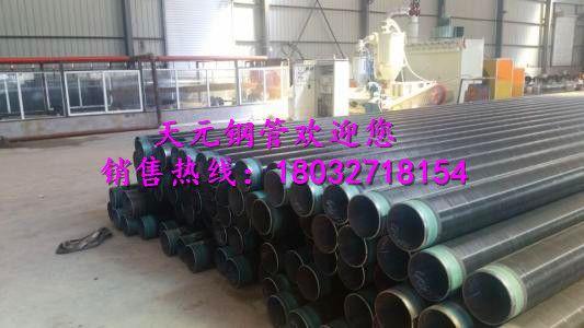 http://himg.china.cn/0/4_295_236888_533_300.jpg