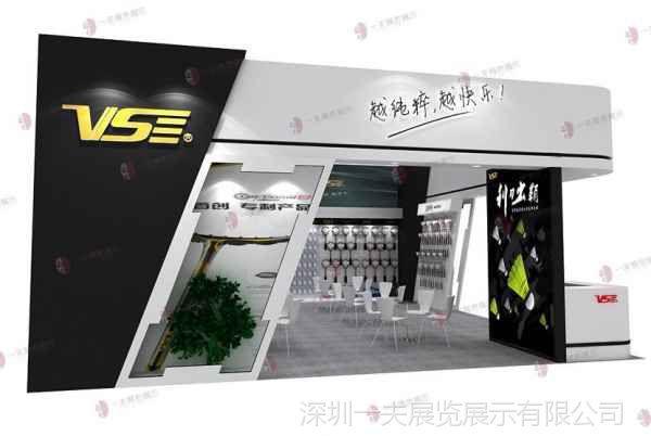 深圳展厅搭建公司