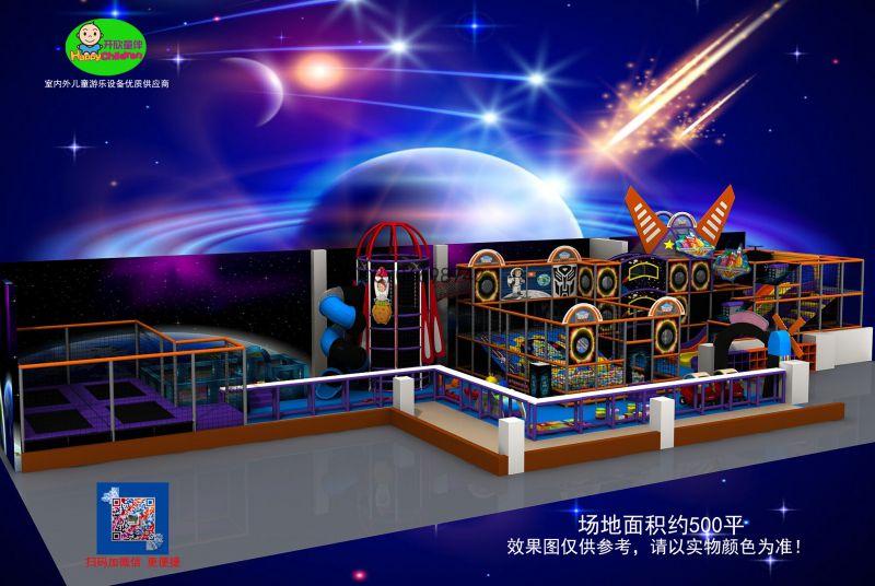 新乐士生产淘气堡 儿童乐园设备 诚招游乐设备经销商